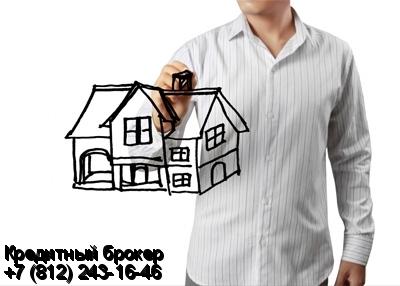 кредит безработным на дом