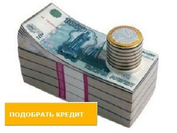 Взять кредит для бизнеса в спб куда инвестируют пенсионные накопления