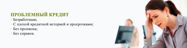 Тинькофф ru оплатить кредит